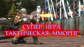 Игры для мальчиков стрелялки онлайн Affected Zone играть бесплатно на 2 двоих