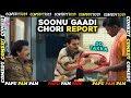 Papu Pom Pom COMEDY - Soonu Gaadi || New Funny Clip || Lokdhun Odia