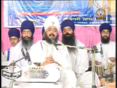 [Chaupai Sahib] by Sant Baba Ranjit Singh Ji Dhadrian Wale