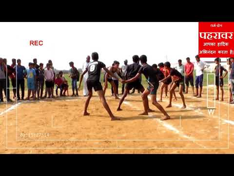 Kabaddi Programme 2017 in village pehrawar | कबड्डी कार्यक्रम