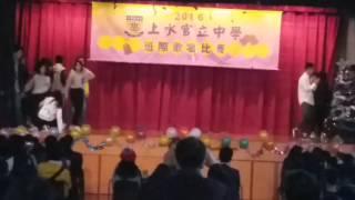 2016-2017 上水官立中學 班際歌唱比賽 4C