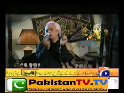 Banana News Network  1st January 2013   Tune pk