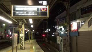 【近鉄電車】普通 大阪上本町行 入線シーン(@河内山本駅)