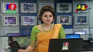 Bangla Update News