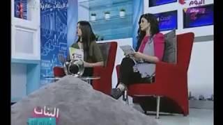 البنات عايزة أيه مع نورهان عادل ونورهان عدس | لقاء مع الدكتور التجميل