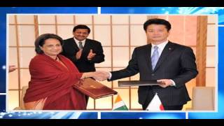 India Global- AIR FM Gold: Inaugural program on Japan