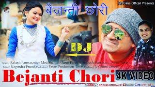 Baijanti Chori Garhwali Baijanti chori Garhwali Song Rakesh Panwar NP Films Official