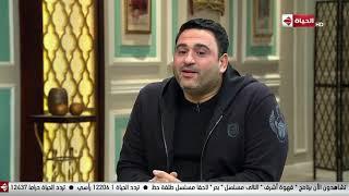 قهوة أشرف - أكرم حسني: أعرف واحد دايماً بيشتكي لدرجة إنه جالي قالي عمي ولع في الدولاب