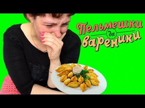 фото еды пермь