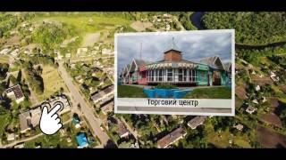 Пролітаючи над селом   с. Омельник Полтавської області