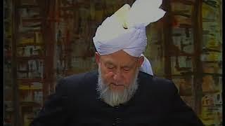 Tarjamatul Qur'an Class - Surah Maryem, verses 35-72 - 160 - 12th November 2016