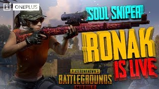 Late Night Fun! No Limits Try Hard Gameplay!    PUBGMOBILE!   Powered by Oneplus!