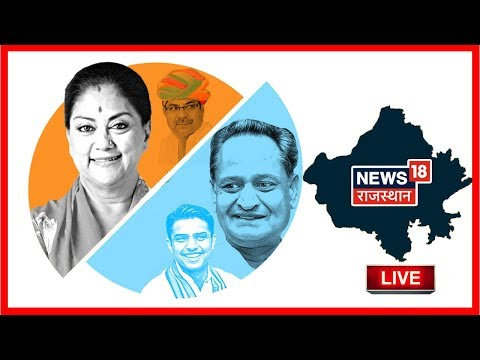 News18 Rajasthan LIVE TV   Rajasthan News LIVE   Rajasthan Samachar LIVE   Rajasthan Khabar LIVE