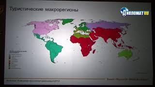 Мировое общественное мнение: новые вызовы, старые проблемы