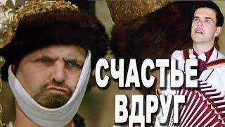 ♫ СЧАСТЬЕ ВДРУГ ♫ - исп. баянист Вячеслав Абросимов