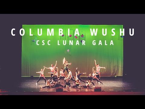 【2017】Columbia Wushu ☆ CSC Lunar Gala: Harmony「4K」