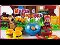 ♥ Masha and the Bear THE GOLDEN FISH And the Three Wishes Cartoon for Kids (Episode 4)