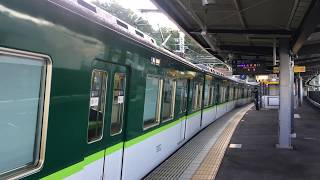 京阪 石清水八幡宮駅 Keihan Iwashimizu-hachimangū Station (2019.11)