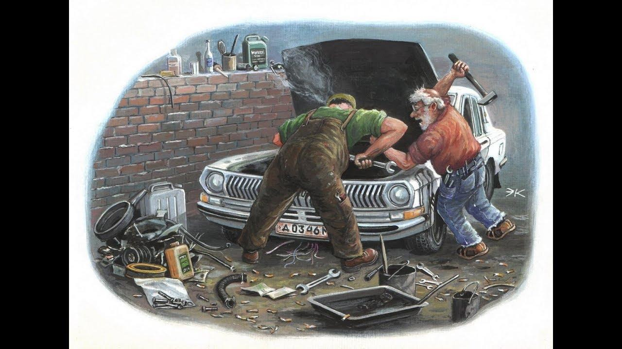 Прикольные картинки про автомехаников