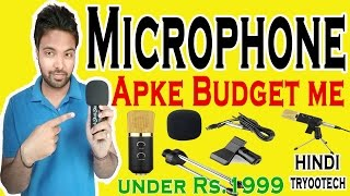 Best budget microphone for YouTube video recording | sound recording and voice recording | Hindi