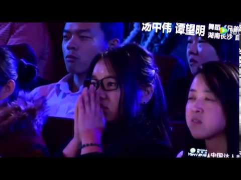 Bản sao của China got talent 2015 Màn Trình Diễn Cảm Động Nhất Thế Giới
