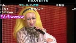 2011年8月6日(土) 「ニコニコ寄席」 http://live.nicovideo.jp/watch/lv...