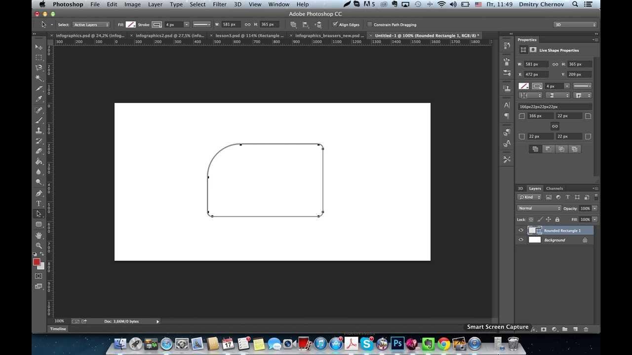 Как в фотошопе сделать скругленные углы
