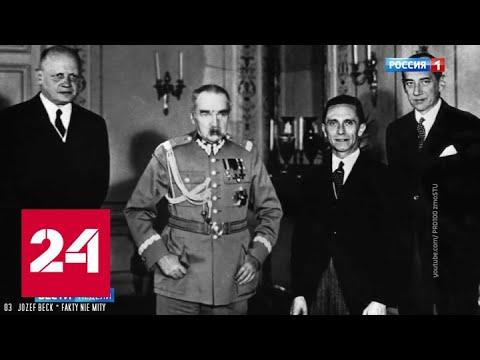 Путин призвал другие страны открыть архивы вслед за Россией - Россия 24