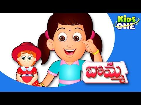 Bomma Bomma Telugu Nursery Rhymes For Children | The Doll Rhyme | #TeluguRhymes