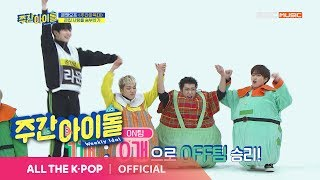 [Weekly Idol EP.394] ONF Weekly Idol Athletics Championships the second game is a penalty shootout~!