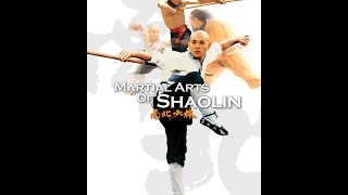 Martial Arts Of Shaolin - Shaw Brothers (1986) - 2014 Trailer