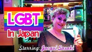 Omosessualità in Giappone - Vivi Giappone