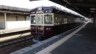 能勢電鉄5100系 山下発車