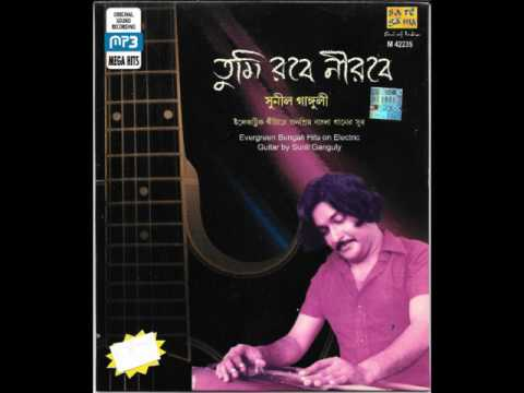 SUNIL GANGULY -  TAGORE SONGS  PART -  1