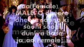 Chori Chori Chupke Se Aake-Karaoke(audacity) & Lyrics-Lucky