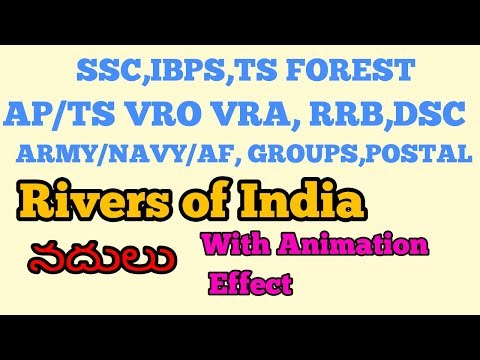 Rivers of india/ rivers of india in telugu for all govt jobs/ indian rivers for ts ap govt jobs