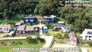충북 괴산 청천면 펜션매매(급매!!)