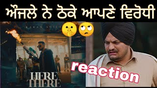 karan aujla here and there song | karan aujla reply to haters reaction
