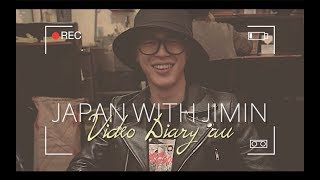 [ japan with jimin ] video diary au