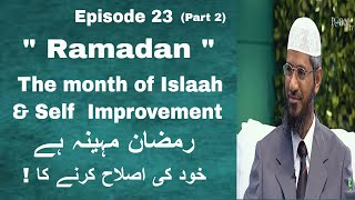 Dr zakir naik ramadan special    the month of self  improvement and islaah     part 2  episode 23