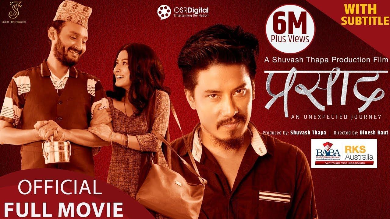 Download Prasad - BlockBuster Nepali Movie 2020 || Bipin Karki, Nischal Basnet, Namrata Shrestha
