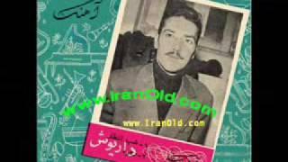 داريوش رفيعي - گلنار Golnar - Darioush Rafiei