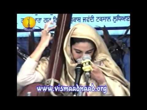 AGSS 2001 : Raag Kalyan - Bibi Gurinder KaurJi