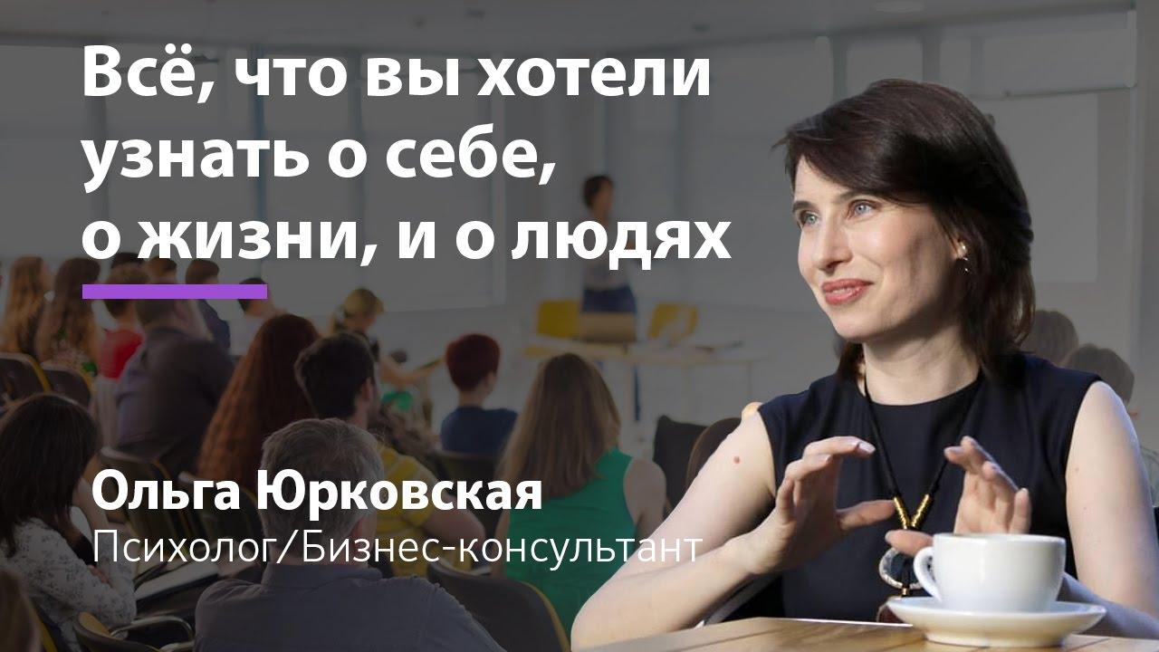 Заработок на форексе лохотрон forex android rus