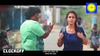 Kolamavu Kokila (Coco) Tamil Songs Lyric Troll