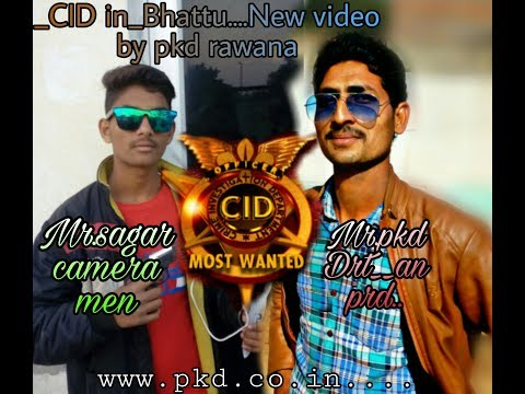 Pawan uf pkd__Desi CID__in ___Bhattu.. very funny video_  ...www.pkd.co.in....