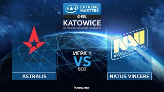 Astralis vs Natus Vincere [Map 1, Dust 2] (Best of 3) IEM Katowice 2020 | Playoffs