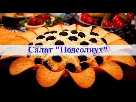 Пирог на ФАНТЕ Очень Высокий, а Какой Вкусный:) | FANTA CAKE | FANTAKUCHEN | Ольга Матвейиз YouTube · Длительность: 10 мин2 с
