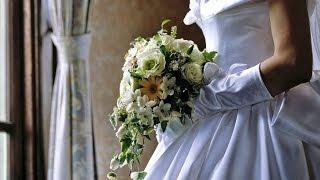 Срочно выйти замуж