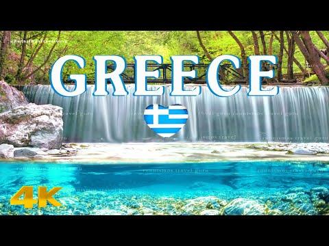 4K POZAR  Thermal Baths, Greece TRAVEL GUIDE   Λουτρά Πόζαρ